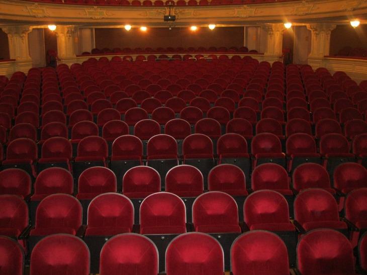 MT Theatre
